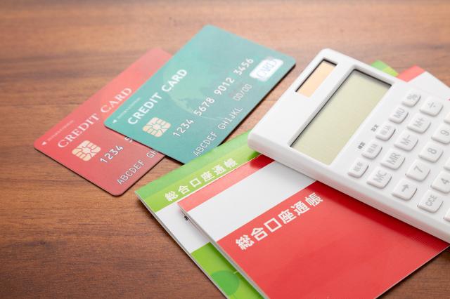 クレジットカードと口座