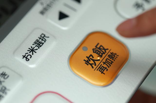 炊飯器のボタン